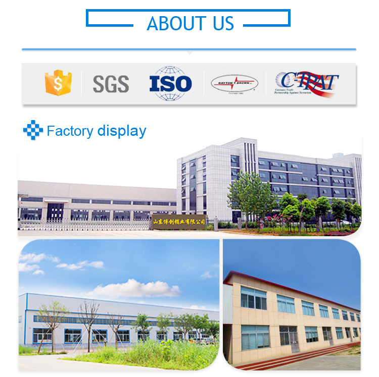 Shandong Bochuang factory display